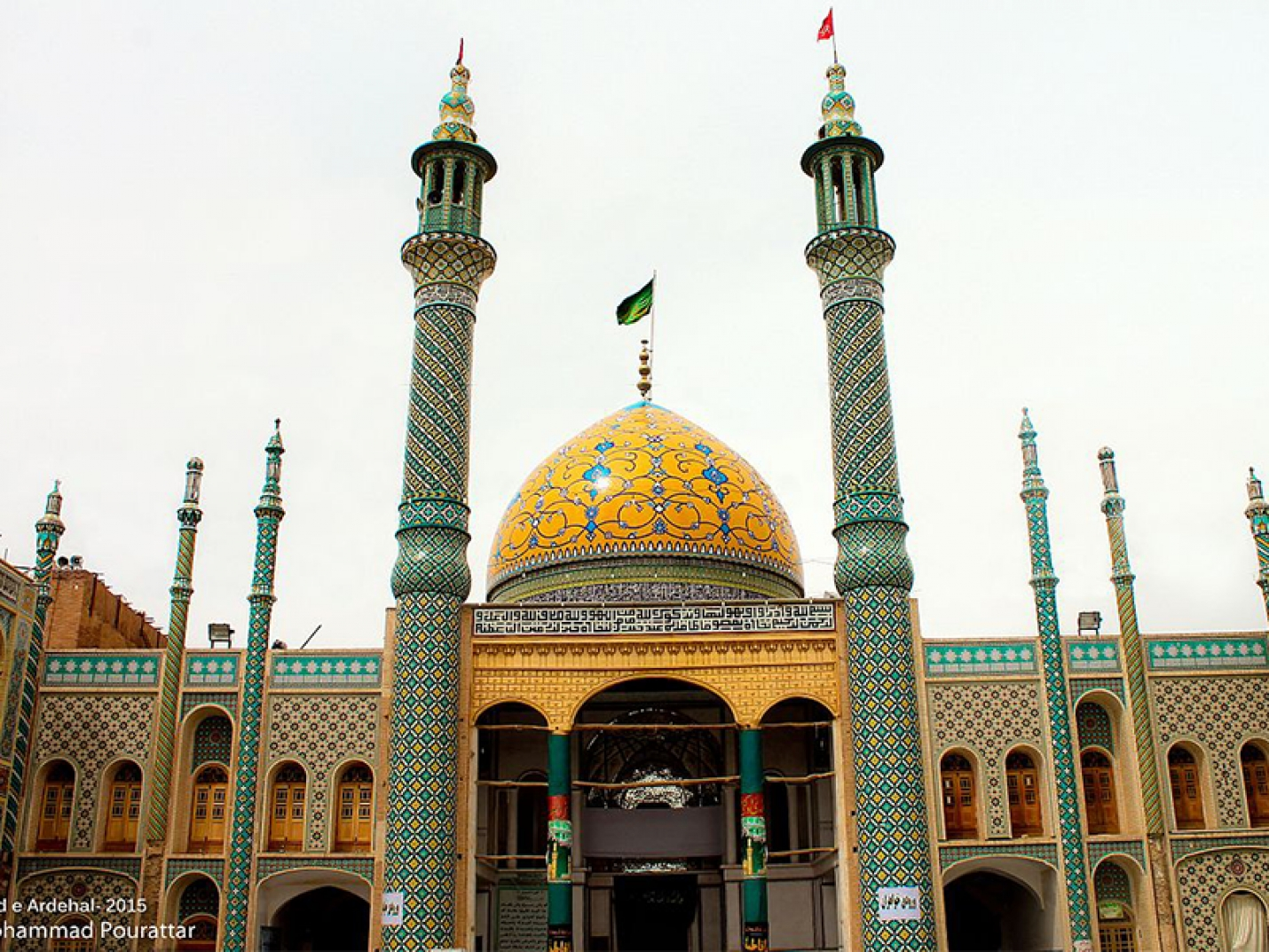 Sultan Ali Holy Shrine